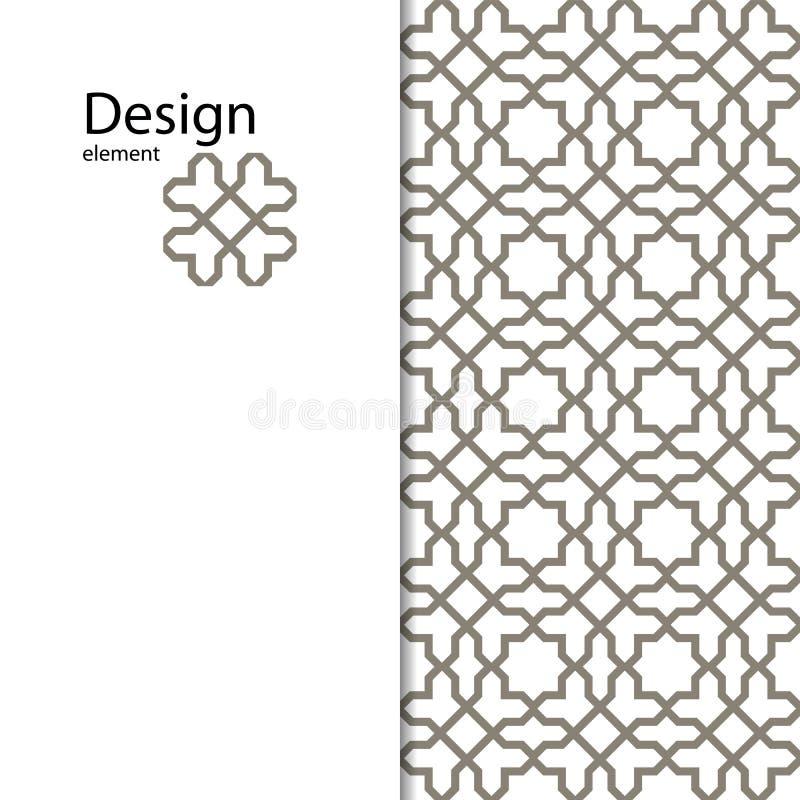Modelo geométrico inconsútil árabe tradicional para su diseño, corte del laser, sellando en el cuero, cartulina, papel Desi inter ilustración del vector