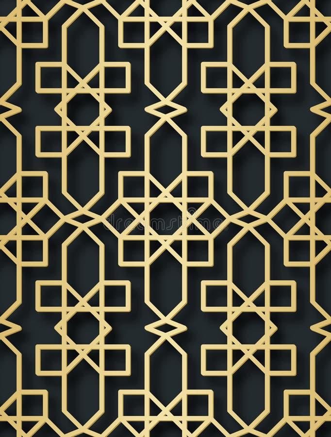 Modelo inconsútil árabe con el efecto 3D para el diseño festivo del folleto, sitio web, impresión Ilustración del vector ilustración del vector