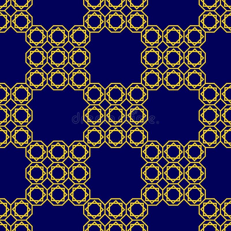 Modelo inconsútil árabe Fondo geométrico islámico Diseño ornamental de la plantilla del este de lujo Contexto sin fin de la repet libre illustration
