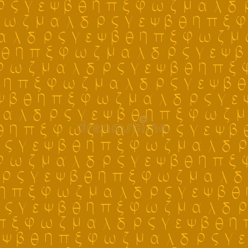 Modelo inconsútil con las viejas letras griegas stock de ilustración
