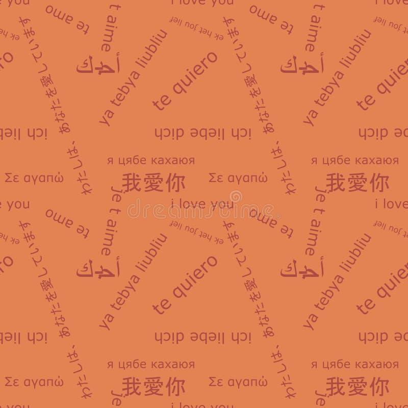 Modelo inconsútil de la frase, te quiero, en muchas de las idiomas más grandes del ` s del mundo stock de ilustración