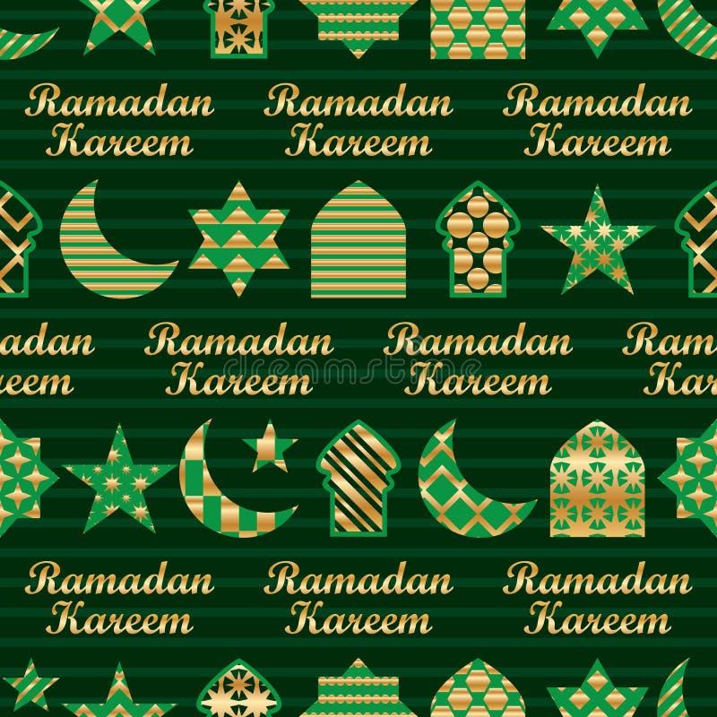Modelo inconsútil de la raya de Ramadan Kareem del corte del elemento del Ramadán stock de ilustración