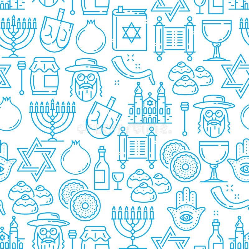 Modelo inconsútil de la religión del judaísmo, símbolos judíos stock de ilustración