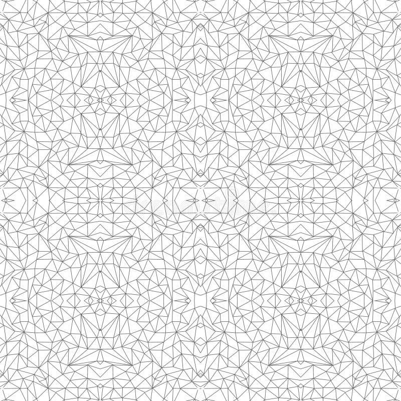 Modelo inconsútil del arte geométrico libre illustration