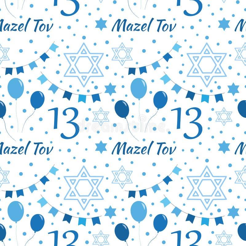 Modelo inconsútil del bar mitzvah Día de fiesta judío para los muchachos Ilustración del vector libre illustration