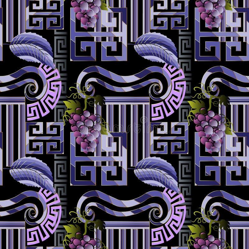 Modelo inconsútil del vector decorativo griego Ornamento abstracto 3d libre illustration