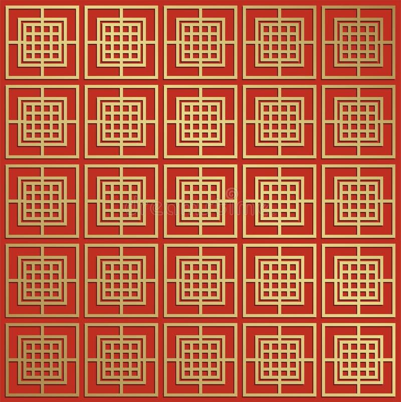 Modelo inconsútil oriental Floral geométrico tradicional asiático o stock de ilustración