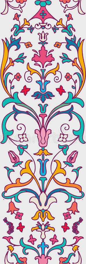 Modelo incons?til del vector con la l?nea ornamento del arte Elemento del vintage para el dise?o en estilo del este Tracery ornam stock de ilustración