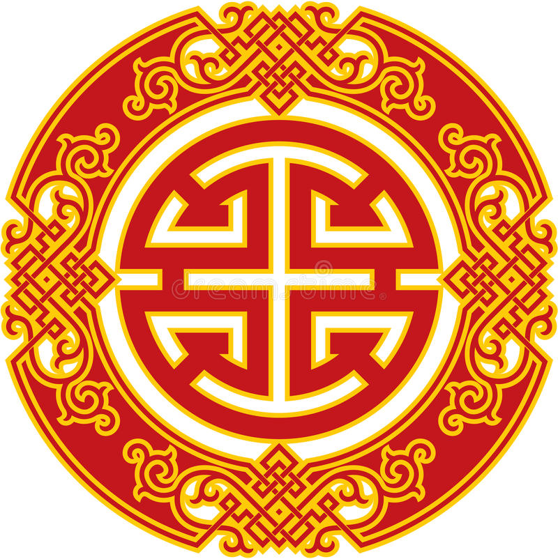 Modelo oriental - símbolo chino de la suerte de la carrera libre illustration