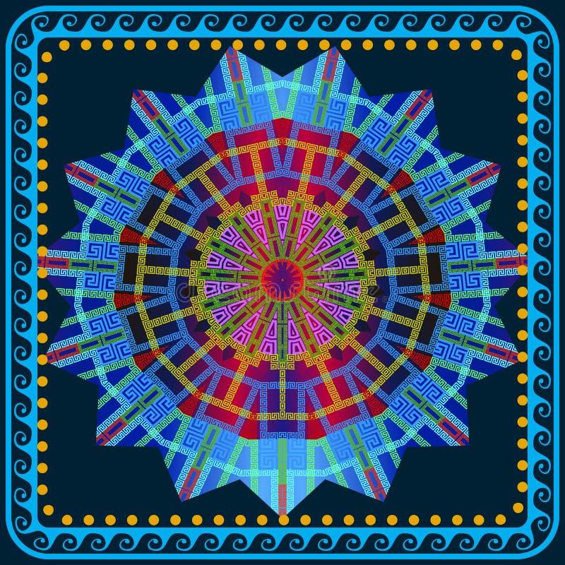 Modelo redondo colorido griego de la mandala Marco ornamental de la onda del cuadrado Fondo geométrico del vector Parte radial do stock de ilustración