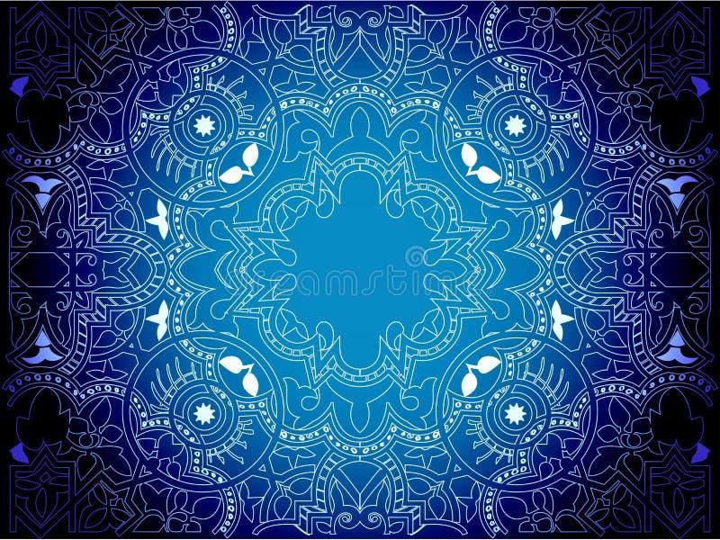 Modelo retro árabe del adorno de la flor de la vendimia del vector ilustración del vector