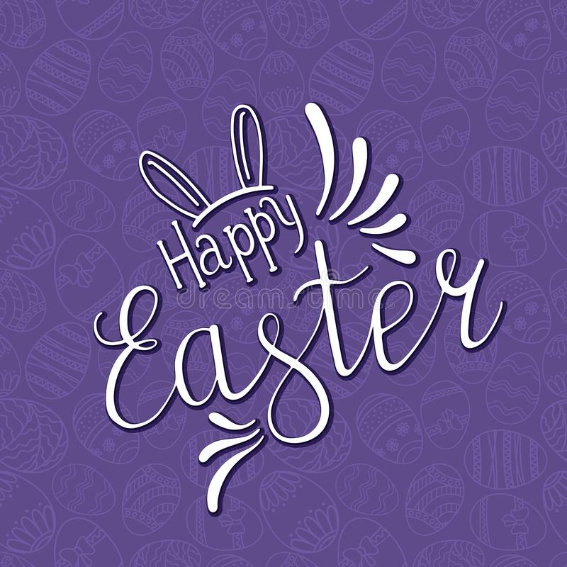 Modelo simple inconsútil del vector con los huevos ornamentales Fondo del verde del día de fiesta de Pascua para imprimir en la t stock de ilustración