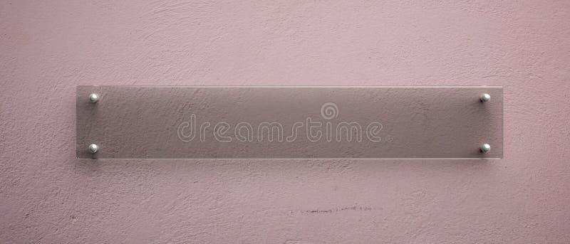Modelo vazio do sinal da parede de vidro, ilustração 3d Molde do signage do escritório ilustração stock