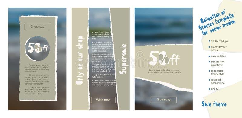 Moderiktig lätt redigerbar mall för sociala massmediaberättelser i sönderriven pappers- stil Bakgrund för design för Sale tema id vektor illustrationer