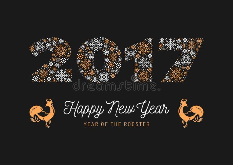 Moderiktiga nummer för kort 2017 för lyckligt nytt år, kinesisk zodiaktupp vektor illustrationer