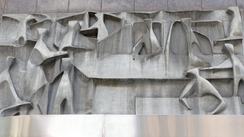 Modern Abstract Sculpture on Sydney Commercial Building, Australia royalty free stock photo