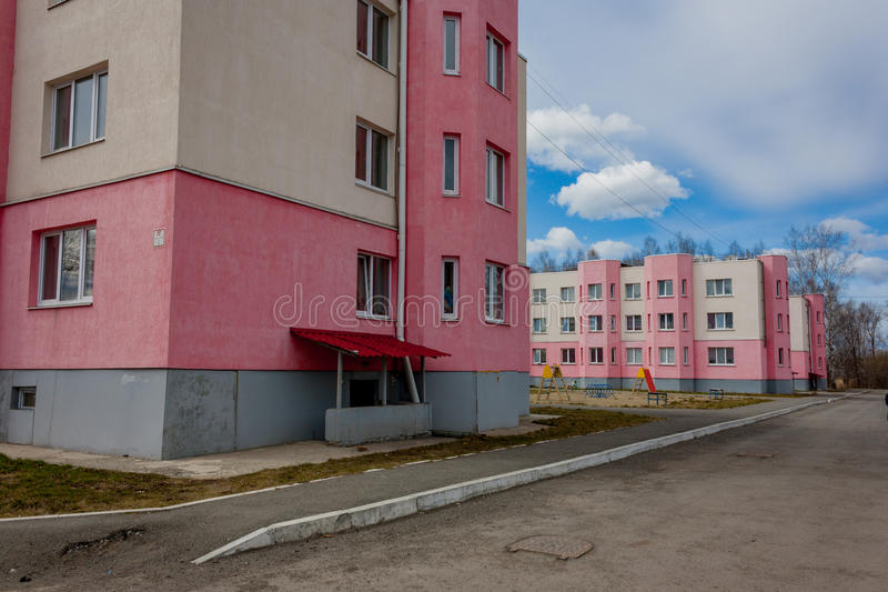 Modern architecture. Social housing. Nizhny Tagil Russia , Russia. royalty free stock images