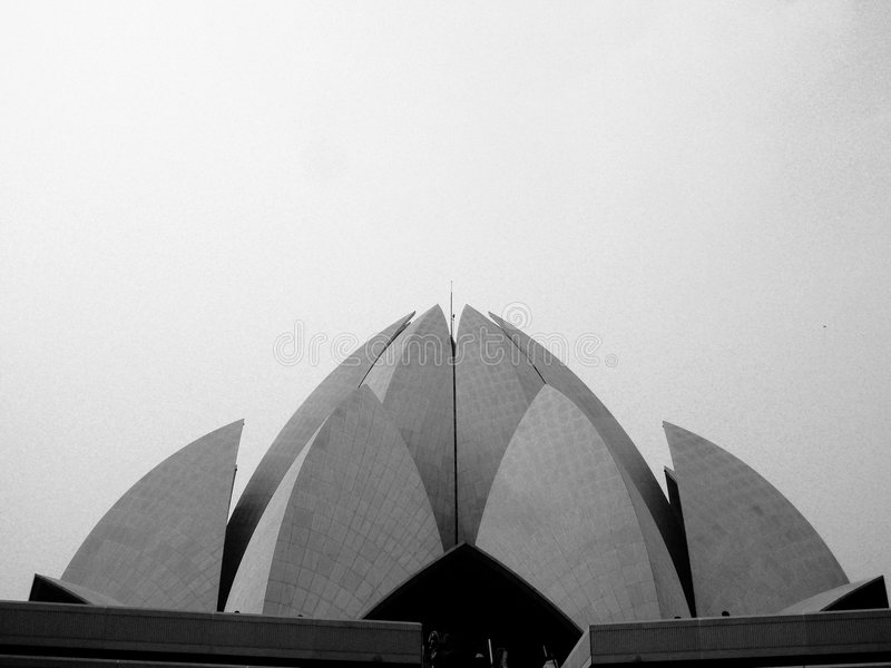 Modern Bahai temple royalty free stock photos