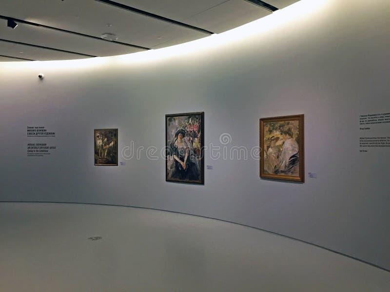 Modern binnenland van het Museum van Russisch impressionisme in Moskou Rusland stock afbeeldingen
