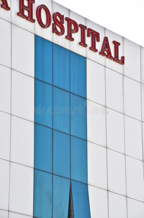 A modern blue glass hospital building. Modern hospital building where health services are provided stock photo