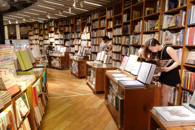 Bookstore book shop libraire book store. Modern bookstore in China Books and bookshelf in book shop Readers in bookshop royalty free stock photos