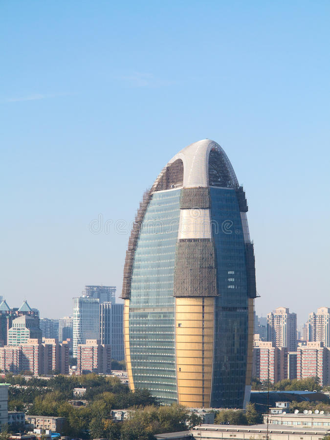 Modern building. In beijing, The people's daily royalty free stock image