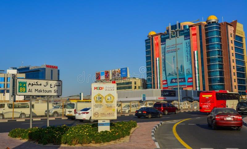 Modern buildings in Dubai, UAE stock images