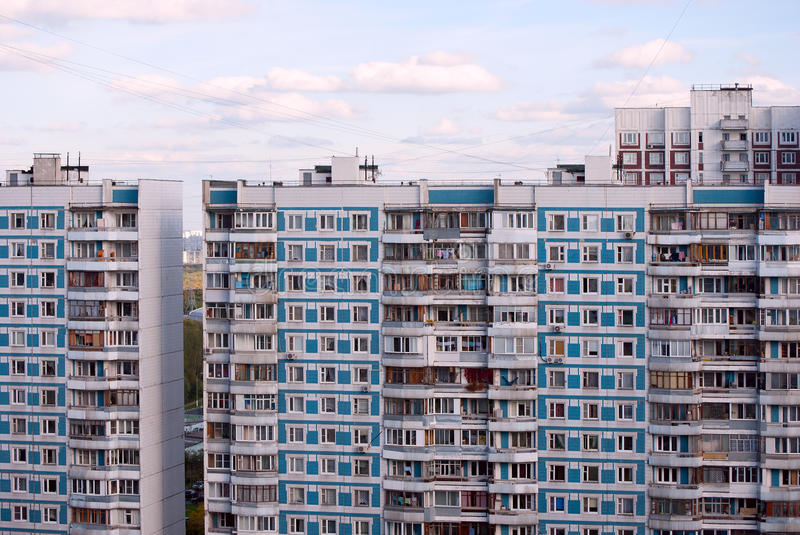 Modern buildings. Moscow. royalty free stock images