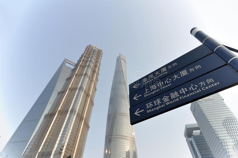 Modern buildings in shanghai stock photography