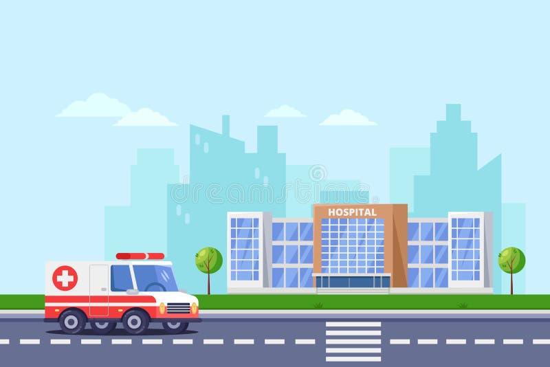 Modern byggnad för stadssjukhus, plan illustration för vektor Klinikvårdcentral, ambulansbil på vägen royaltyfri illustrationer