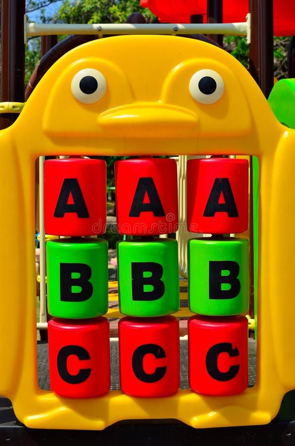 Download Modern Children Playground In Park Stock Photo - Image: 23512810