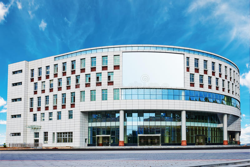 Modern commercial office building. Modern commercial shopping office Building under blue sky stock photography
