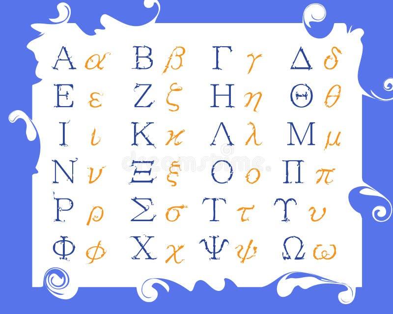 Modern Greek alphabet stock illustration