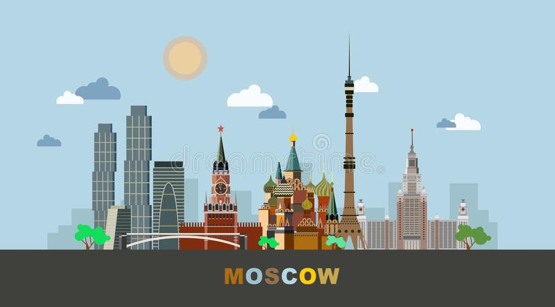 The modern and historic buildings of Moscow stock photography