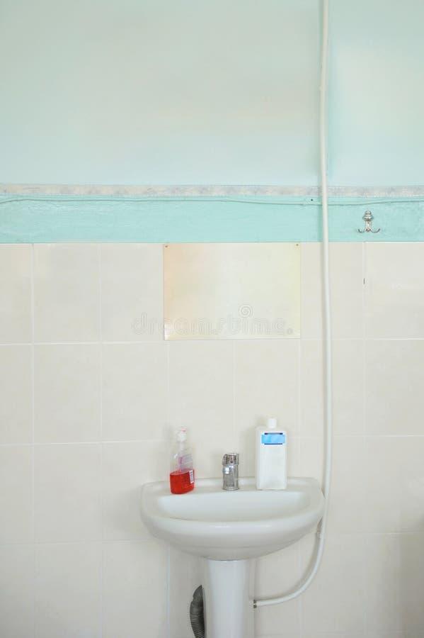 hospital bathroom. Download Modern Hospital Bathroom Stock Photography  Image 23238352