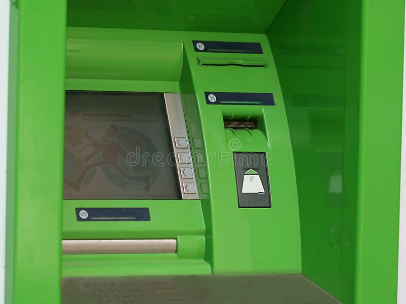 Download Modern indoor ATM stock image. Image of business, dollar - 2586257