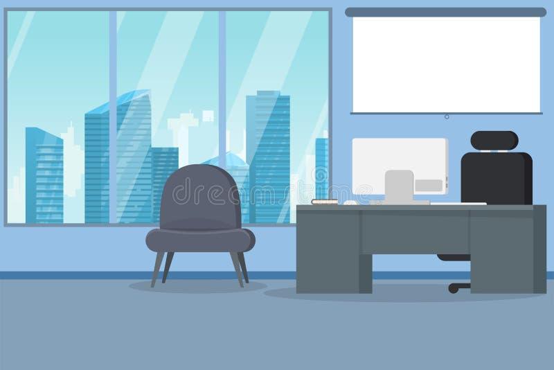 Modern inre för stadskontor royaltyfri illustrationer