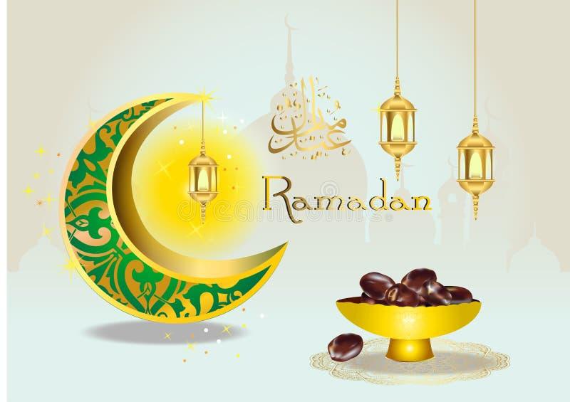 Modern islamisk Eid Mubarak Wide Background Banner And kortillustration stock illustrationer
