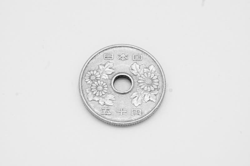 Modern Japans muntstuk van 50 Yen stock afbeelding