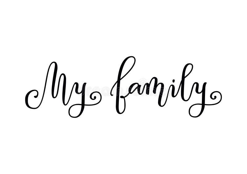 Modern kalligrafi av min familj i svart som isoleras på vit bakgrund stock illustrationer