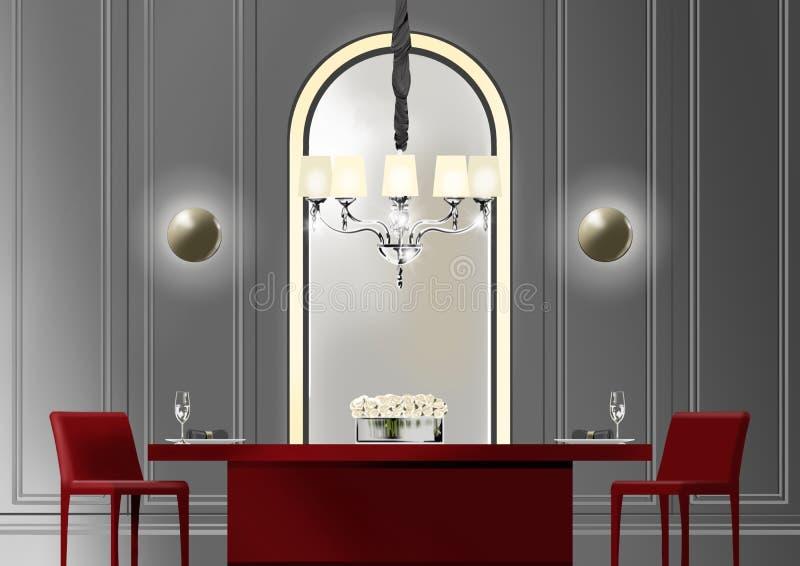 Modern klassisk matsal, illustrationmålning royaltyfri illustrationer