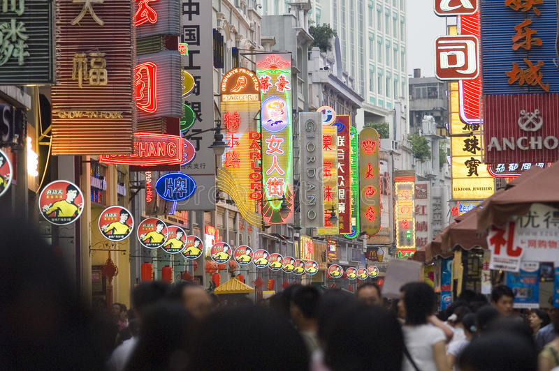 Modern kommersiell stadsgata, stads- shoppinggata med fullsatt folk, gatasikt av Kina royaltyfri fotografi