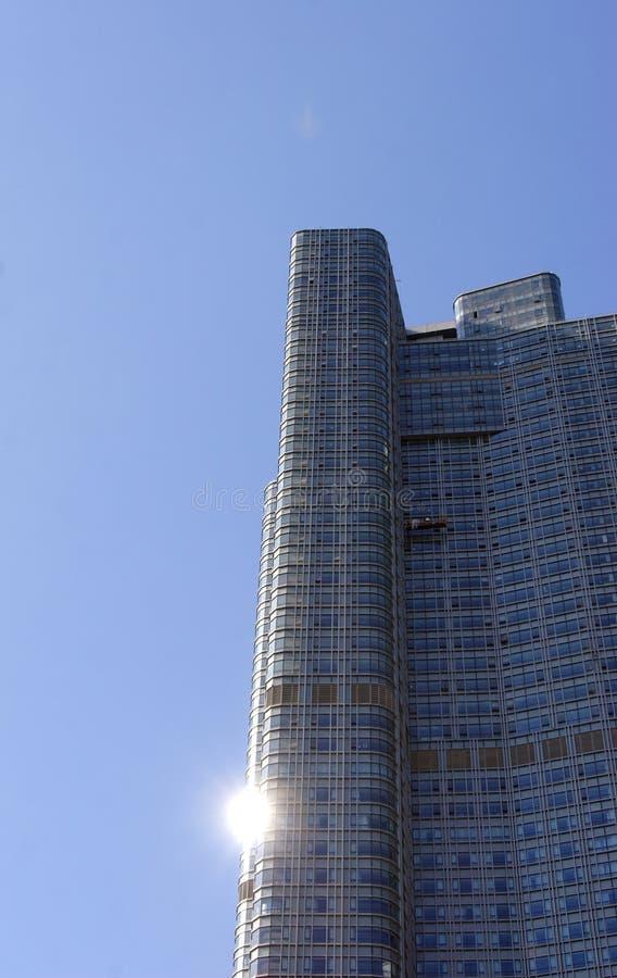 Modern Office Buildings At Beijing Stock Photos