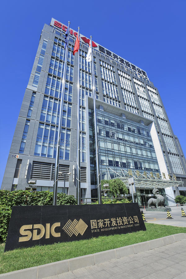 Modern office buildings on Financial Street, Beijing, China. BEIJING-AUG. 24. State Development & Investment Corporation (SDIC) headquarters in the Financial stock images