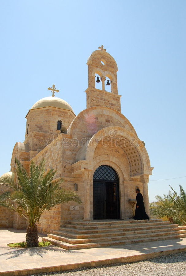 Modern Orthodox church stock photo