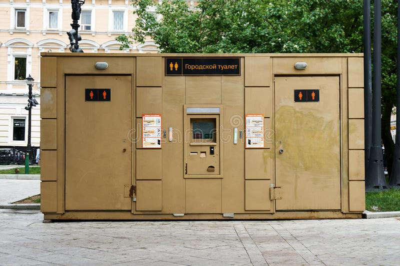Modern russian street toilet on Moscow street royalty free stock images