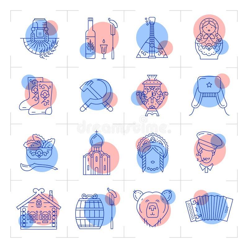 Modern rysk linje symboler som reser i Ryssland i ultra-moderiktig stil vektor stock illustrationer