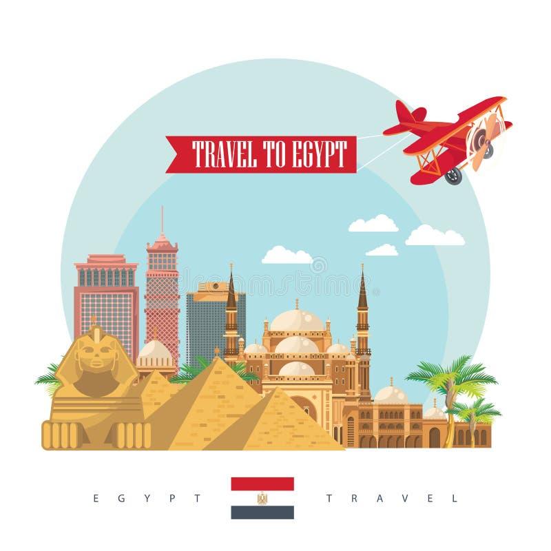 Modern stil för Egypten vektor Egyptiska traditionella symboler i plan design Semester och sommar royaltyfri illustrationer