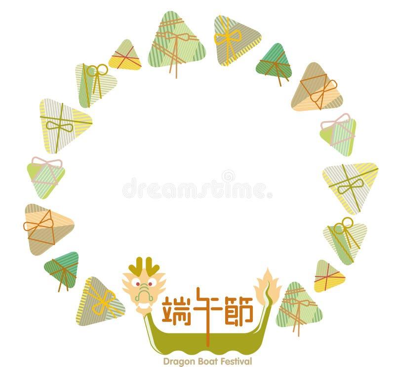 Modern style Dragon boat & Dumplings vector illustration background stock illustration