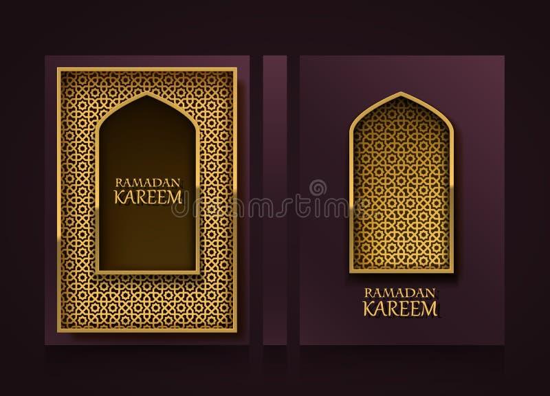 Modern Vertical Banners Ramadan Kareem Cover Mubarak Flyer